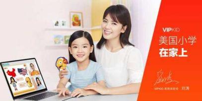 VIPKID英语全方位美式英语教学模式让中国孩子